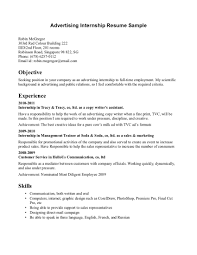 Internship In Resume Sample Resume For College Internship Resume