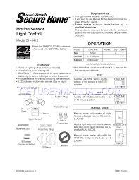 motion light wiring diagram facbooik com Heath Zenith Wiring Diagram motion light wiring diagram facbooik heath zenith 5100 wiring diagram