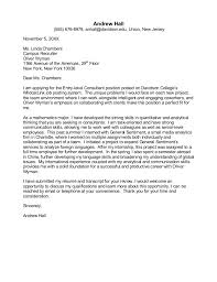 Cover Letter For On Campus Job Letter Of Recommendation