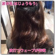 前髪の生え際がくせ毛でチリチリとしてきた原因と対策をご紹介