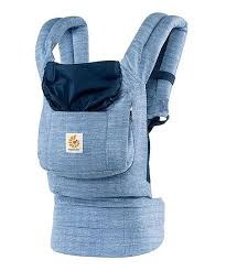 Ergobaby Multi-Position Baby Carrier - $58.79 + $5.95 Shipping ...