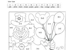 Kindergarten Graduation Coloring Pages Kindergarten Graduation Coloring Pages Free Halloween Sheets
