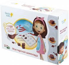 <b>Набор для творчества Genio</b> kids Мастерская шоколада - купить ...