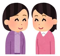 いろいろな笑顔で向き合う人たちのイラスト | かわいいフリー素材集 ...