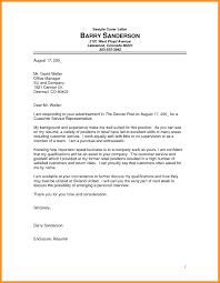 Timesheet Approval Request Letter Marvelous Custodian Cover Letter