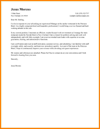 email introduction sample hotel introduction letter 8 8 self introduction email sample for