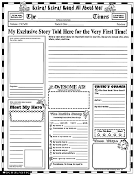 Extra Extra Newspaper Template Scholastic Instant Personal Poster Sets Extra Extra Read