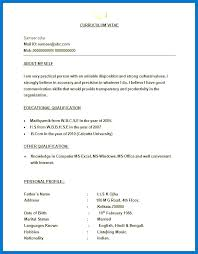 Best One Page Resume Template Cv Word Gratis With Photo – Rigaud
