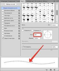 Here's a dashed line, straight out of the canned preset: How To Draw A Dotted Line In Photoshop Make A Frame Of Dots Dashes Dashed Lines In Photoshop Create A Dashed Line Curve In Photoshop