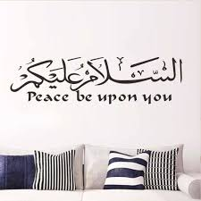 peace be upon you arabic islamic muslim wall art stickers calligraphy ramadan decorations arab decals vinyl home decor arabe 515 decal your wall decals from  on islamic vinyl wall art south africa with peace be upon you arabic islamic muslim wall art stickers