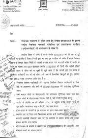 aadhaar voter id linking four ways in