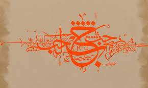 abstract calligraphy art zawaya paintings prints abstract