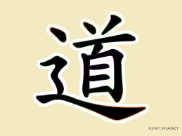 taoism symbols taoism tattoos taoism the o taoism symbols taoism2007