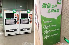 Chinese Vending Machine Awesome WeChat Users In China Get Their Own Vending Machines