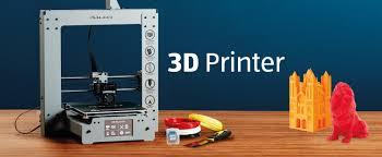 د 3D د چاپ ماشين او نوی صنعتي انقلاب +ویدیو