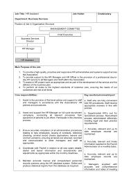 Personnel Management Job Description Job Description Hr Assistant Human Resources