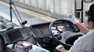 「バス 運転士」の画像検索結果