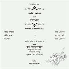 fresh 25th wedding anniversary invitation cards in hindi bridal