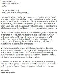 Cover Letter Examples For Retail Management Positions Retail Manager
