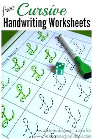 Create Tracing Worksheets Free Name For Cursive Handwriting ...
