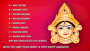 Image result for Navratri Images for Facebook, Whatsapp 2018 Latest