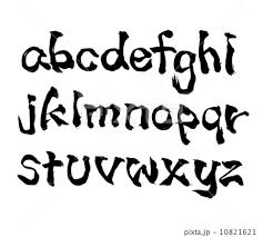 筆文字 英語のイラスト素材 10821621 Pixta