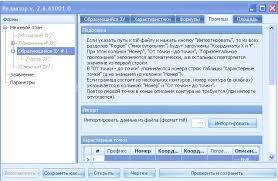 Отчет о прохождении производственной практики на предприятии емуп  d отчет про производственной практике редактор мп редактор меже плана10