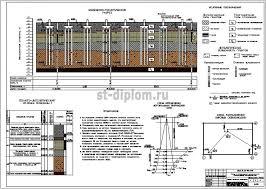 Диплом ПГС промышленное здание завод по производству  5 Инженерная геология