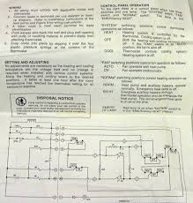 hpt18 60 goodman heat pump thermostat with emergency heat Janitrol Thermostat Hpt 18 60 Wiring Diagram Janitrol Thermostat Hpt 18 60 Wiring Diagram #27 Janitrol Furnace Wiring