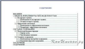 Готовые курсовые работы по уголовному процессу Заказать магистерскую диссертацию в Перми написание