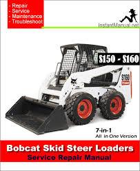 similiar bobcat s150 parts keywords 450 x 550 jpeg 59kb home bobcat s series bobcat s150 s160 skid steer