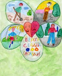 Доклад для детей на тему здоровый образ жизни znak k ru Фото доклад для детей на тему здоровый образ жизни
