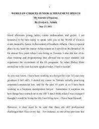 sample rationale essay shakespeare essay writing accounting sample rationale essay