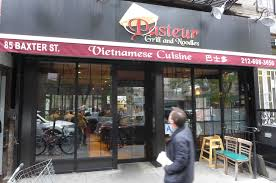 a restaurant to try this weekend in new york city fritzl s lunch this leaf shaded thoroughfare views of the city lock up known as the tombs boasts at least three viet se restaurants