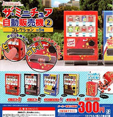 Miniature Vending Machine Adorable Miniature The Miniature Vending Machine Collection 48 Cola Red J