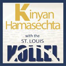 Kinyan Hamasechta Podcast Listen Reviews Charts Chartable