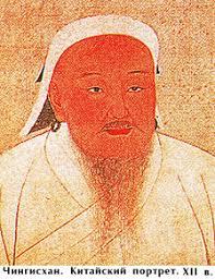 ОТЕЧЕСТВЕННАЯ ИСТОРИЯ Тема  В 1206 г предводитель одного из племён Темучин смог объединить все монгольские племена под своей властью Он был провозглашён предводителем всех монголов