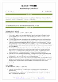 Accounts Payable Assistant Resume Samples Qwikresume