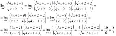 Контрольная работа Высшая математика  Контрольная работа Высшая математика 4