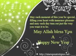 Islamic Happy New Year Quotes