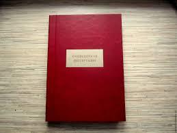 Как написать диссертацию за месяц в Белгороде Частное написание  Как написать диссертацию за месяц в Белгороде