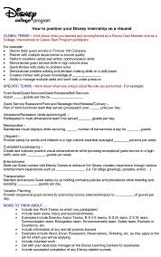 Resume Cover Letter Sample College Student To Phd How Build A Good