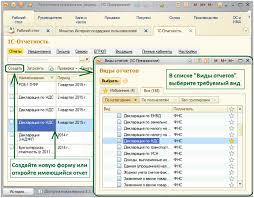 Отчетность в програмных продуктах С Предприятие  ВОЗМОЖНОСТИ ПРОГРАММ 1С ПРЕДПРИЯТИЕ 8 ДЛЯ ПОДГОТОВКИ ОТЧЕТНОСТИ