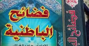 Hasil gambar untuk imam ghazali mewaspadai 10 taktik ajaran syiah
