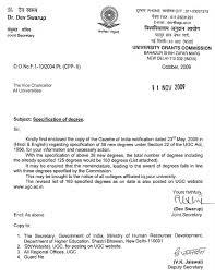 University Degree Bundelkhand University Degree Certificate