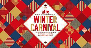 Winter Carnival Start 冬 Graphic 宣 クリスマス デザイン