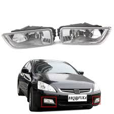 2005 Honda Accord Heated Seat Light Bulb Us 35 98 2pcs Abs Car Front Bumper Fog Driving Light H11 Bulb Kit Fit For Honda Accord 2003 2004 2005 2006 2007 Accessories Car Styling In Car Light