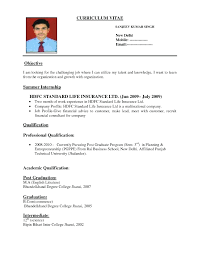 Resume Format Word Download Free template Template Cv Europass Resume Format Word Download Free 25