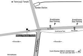 京都嵐山人力車體驗嵐山人力車預約遊竹林小徑野宮神社 來一球叭噗