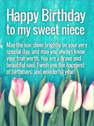Happy Birthday To My Niece Quotes Cool Happy Birthday To My Beautiful Niece Quotes Mastakillanet